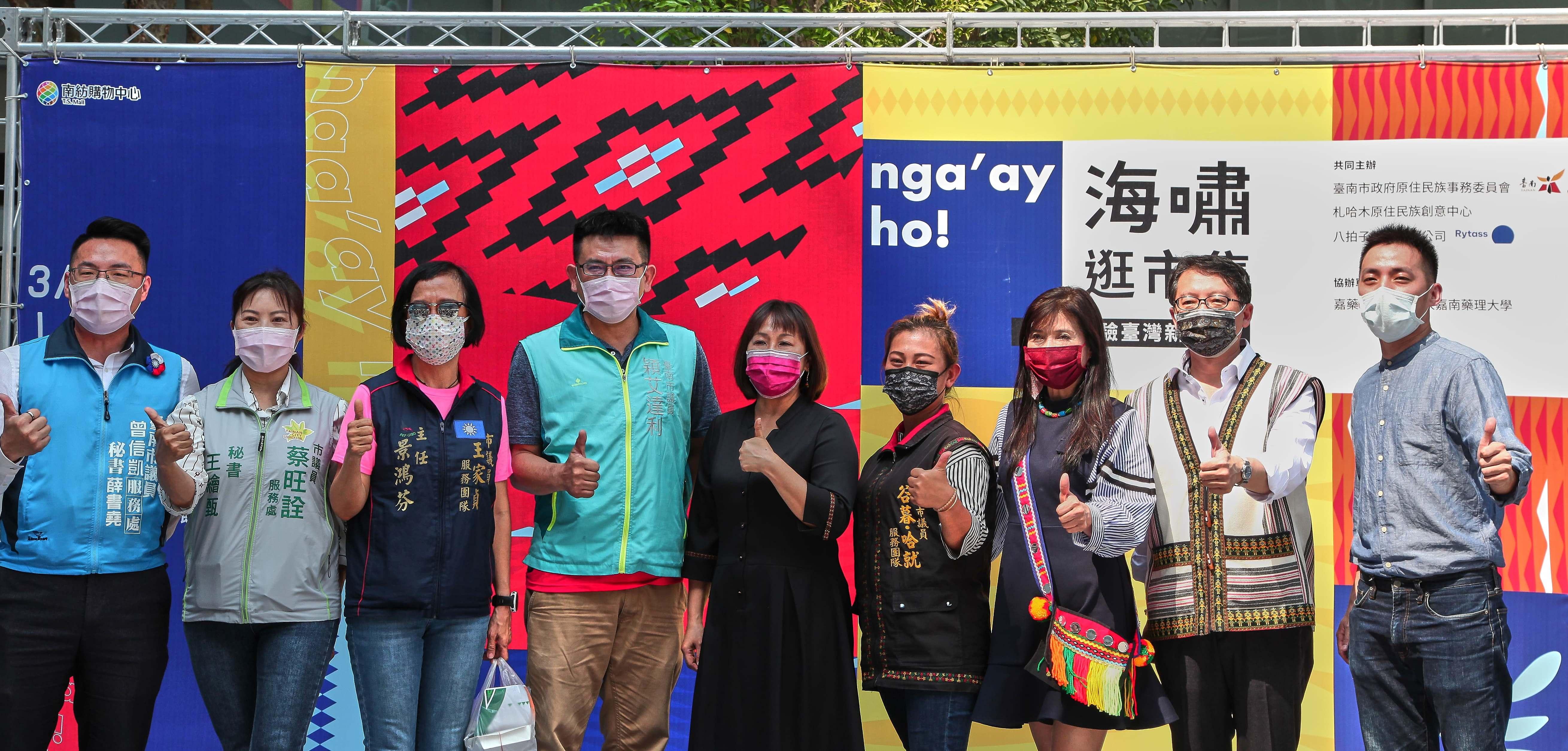 海嘯逛市集,藝起體驗台灣新鮮事