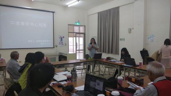 106平埔活力計畫第2次地方政府協調會