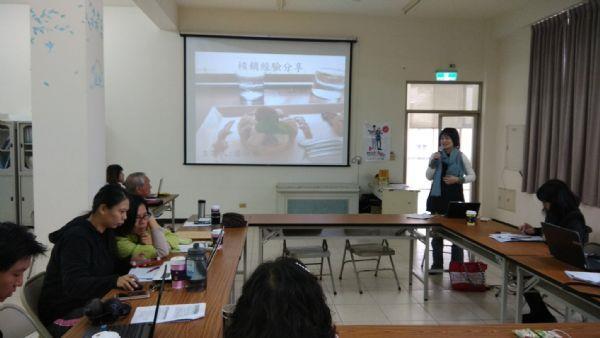 聚落計畫核銷技巧座談會