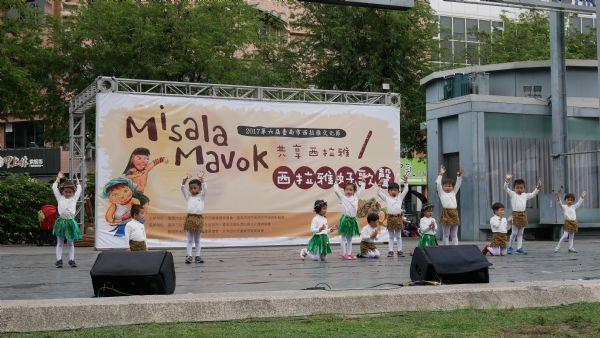 西拉雅族語展演