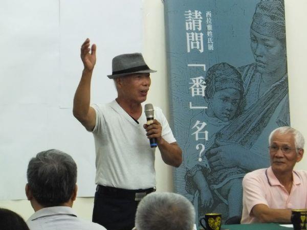 西拉雅文化協會萬正雄理事長