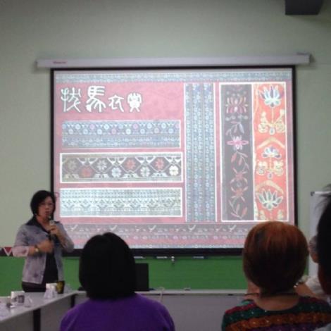 西拉雅藝術工藝座談會(第三場次)