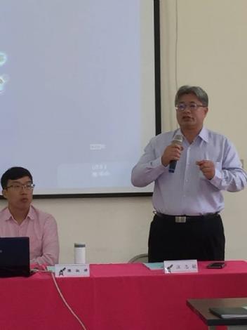 西拉雅重建KUVA研討會