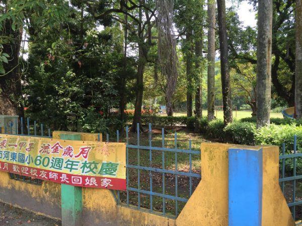 7月17日-到河東國小六溪分校