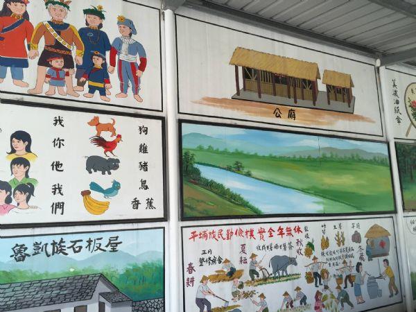 7月17日-KUVA團隊初訪六重溪部落
