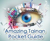 Amazing Tainan