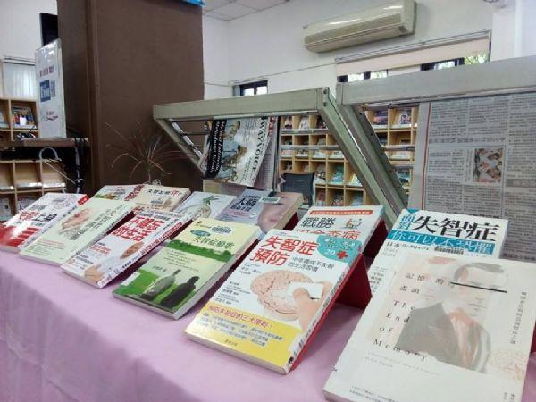 歸仁區圖書館3月主題書展及講座訊息共三張之三