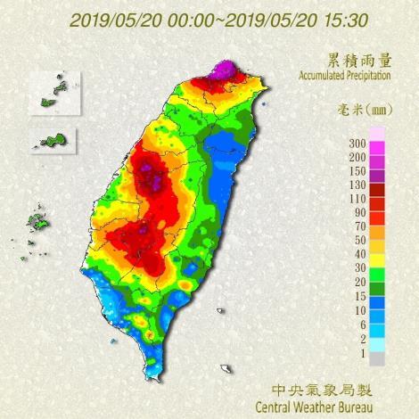 0520豪雨