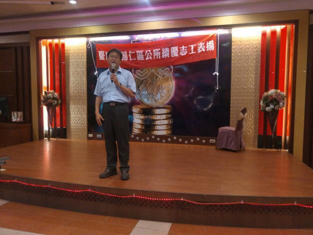 108年度歸仁區公所績優志工表揚活動1
