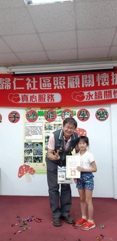 『親子綠能科學營』10