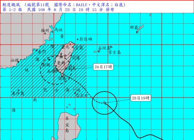 颱風顧名思義,除了嚴防豪雨,七級風🌪的破壞也很大喔1