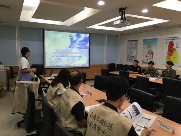 因應「白鹿颱風」台南市與本區調升為1級開設,並由歸仁區災害應變中心指揮官召集各組開設應變及整備會議2