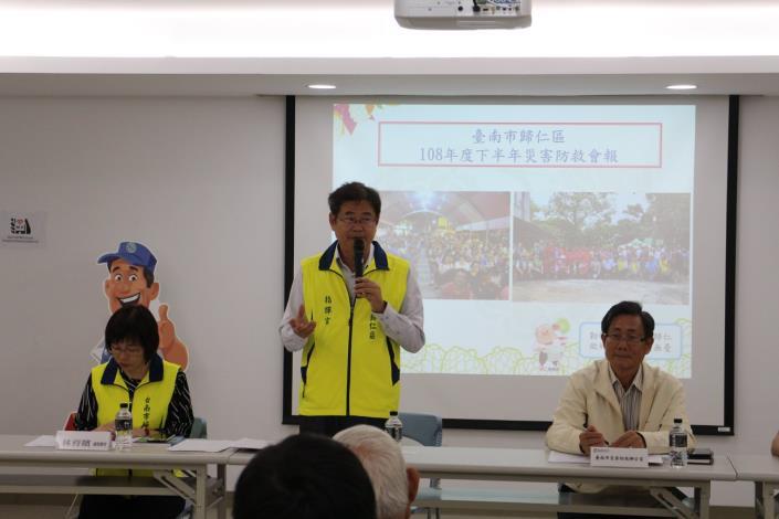 108年下半年度災害防救會報-在國家地震工程研究中心(台南實驗室)2