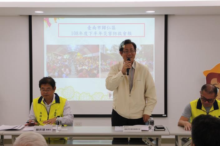108年下半年度災害防救會報-在國家地震工程研究中心(台南實驗室)3