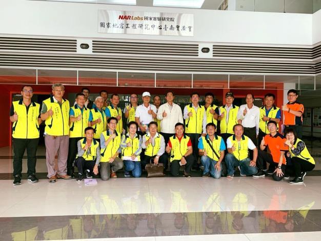 108年下半年度災害防救會報-在國家地震工程研究中心(台南實驗室)1