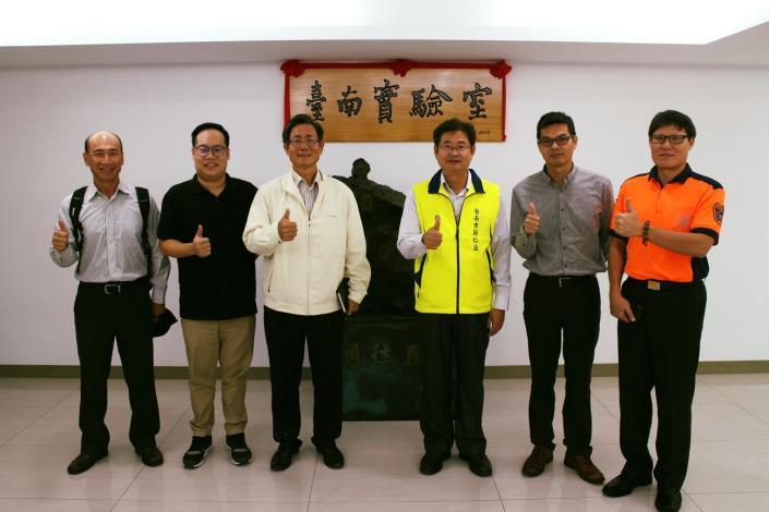 108年下半年度災害防救會報-在國家地震工程研究中心(台南實驗室)4