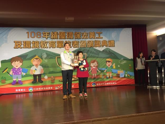 108年臺南市績優環保志義工表揚頒獎典禮5