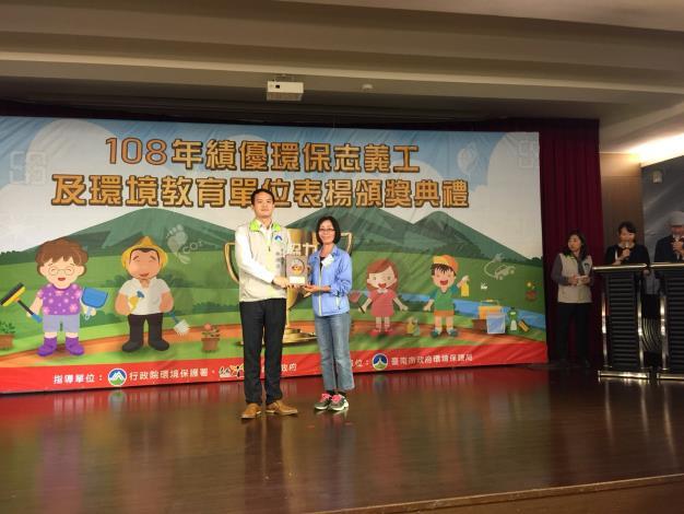 108年臺南市績優環保志義工表揚頒獎典禮3
