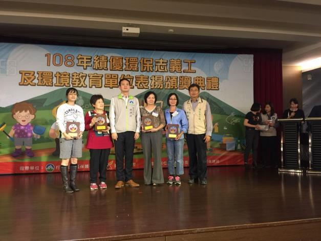 108年臺南市績優環保志義工表揚頒獎典禮1