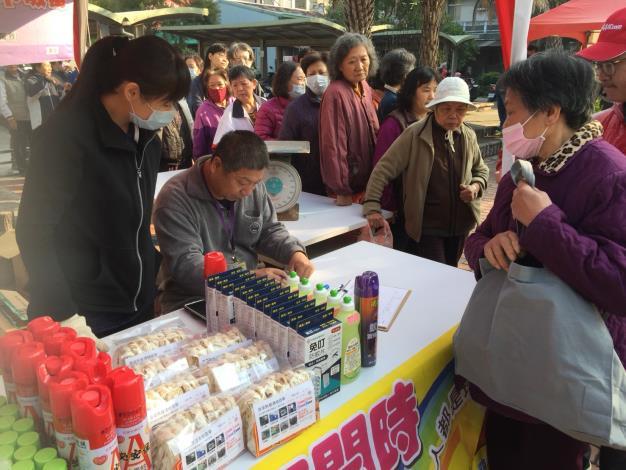美學館過新年舉辦109年容器減量兌換防蚊物品活2