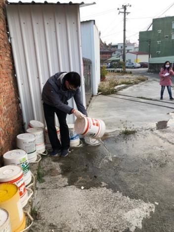 清除積水容器4