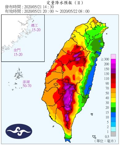 防汛缺口及易淹水致災區示意圖2