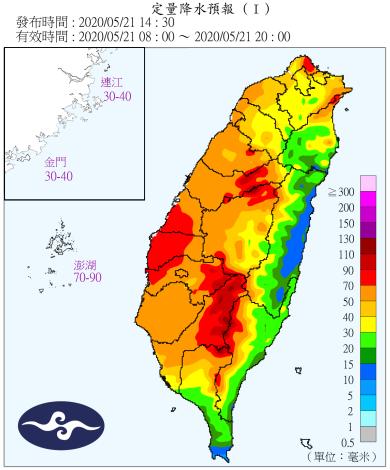 防汛缺口及易淹水致災區示意圖