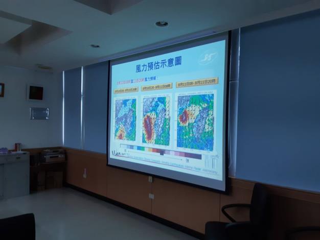 颱風來臨請民眾做好防颱準備