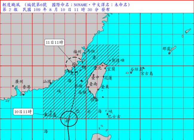 颱風來臨請民眾做好防颱準備2