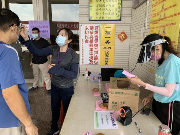 配戴口罩、量體溫及手部消毒相關防疫措施