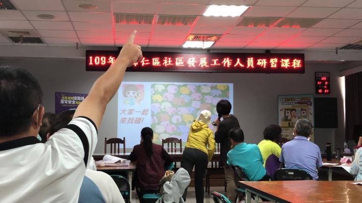 109年度歸仁區社區發展工作人員研習課程 - 照片版_201103_156
