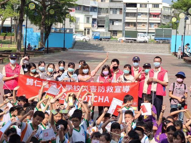 邀請紅瓦厝國小四年級師生計150名參與此次活動
