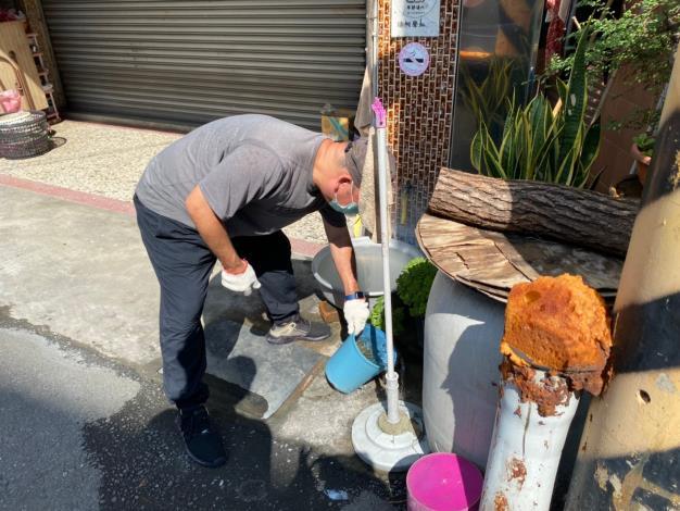 清除個積水容器