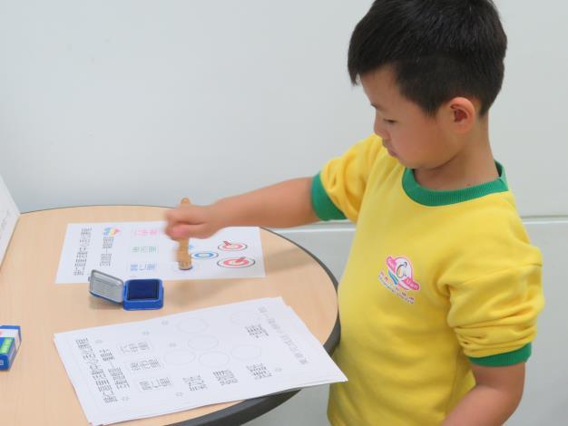 邀請幼兒園小朋友瞭解居家安全的重要性6