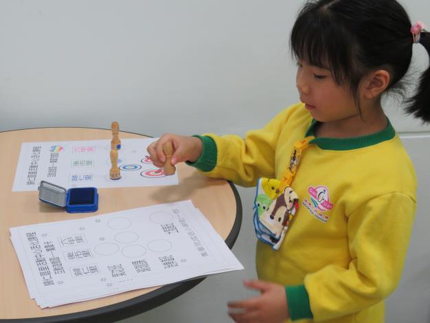 邀請幼兒園小朋友瞭解居家安全的重要性8
