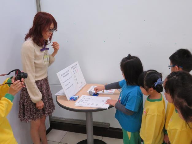 邀請幼兒園小朋友瞭解居家安全的重要性3