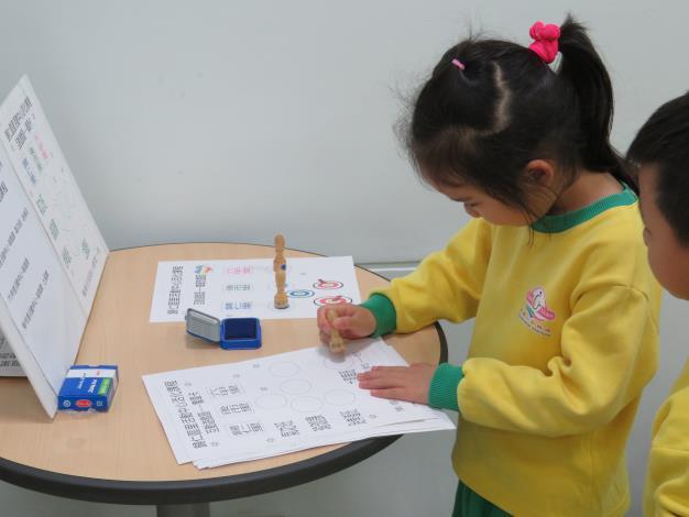 邀請幼兒園小朋友瞭解居家安全的重要性5