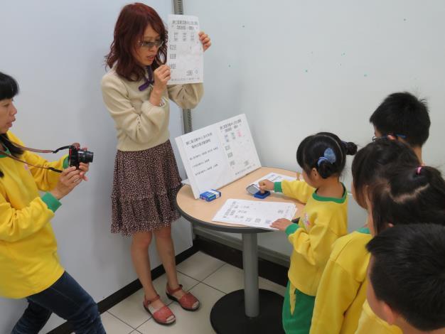 邀請幼兒園小朋友瞭解居家安全的重要性4
