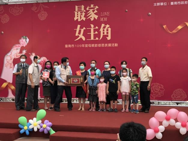 臺南市政府109年度模範母親表揚活動,後市里郭蔡梅桂女士代表接受市府表揚與市長合照