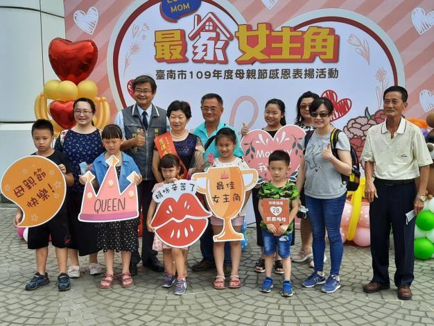 臺南市政府109年度模範母親表揚活動,後市里郭蔡梅桂女士代表接受市府表揚