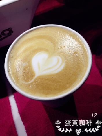4-2蛋黃咖啡