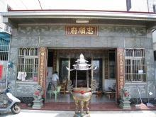 Zhongshun Temple