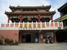 WugongKanzitou Qingshui Temple