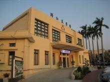 Gueiren Museum