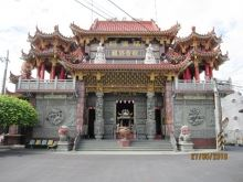 Lunding Fude Temple