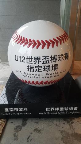 臺南亞太國際棒球訓練中心-展示U12世界盃棒球賽指定球場