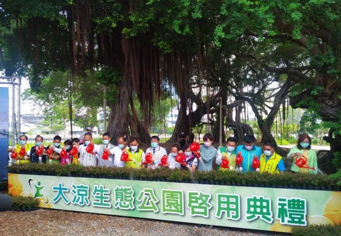 運河星鑽亮點之一 大涼生態公園今開放啟用典禮
