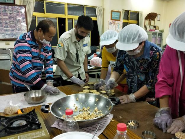 米香製作3