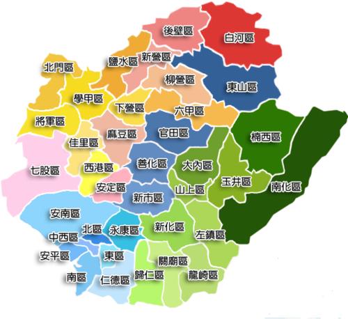 臺南市行政區域圖