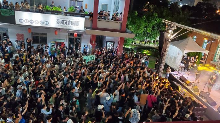 2020臺南言論自由日-演唱會2